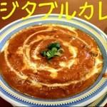 クルサーニ - 野菜のカレーです。