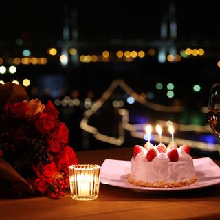 記念日・誕生日はパティシエ特製のケーキ&ディナーでお祝いをどうぞ♪
