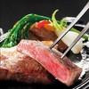 せいぶ農産発 焼肉DINING まるぎゅう - 料理写真:きたかみ牛ステーキ2