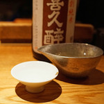 高太郎 - 喜久醉特別純米