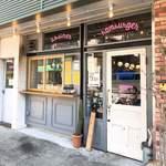 S.B.DINER TOKUSHIMA - お店入口