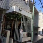 ミニハンバーガー専門店 Coeur -