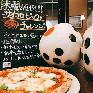 木曜日はピッツァご褒美day✨あなたの運次第??
