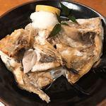 きり - シマアジのカブト焼き