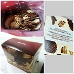 ロイズ - ポテトチップチョコレート[マイルドビター] 778円