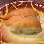 元禄寿司 - とろサーモン135円(税込)