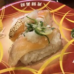 元禄寿司 - 炙りサーモン135円(税込)