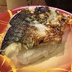 元禄寿司 - 料理写真:焼き鯖135円(税込)