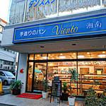 ビエント湘南 - 湘南台では有名店