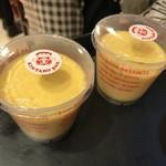 金太郎パン - マダムプリン173円(税込)