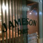 ジェムソンバー - クローズまで居てしまった。