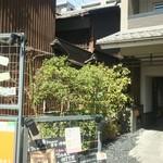 月陽 KARASUMA - お店の外観