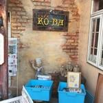 cafe KO-BA -