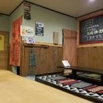 ブンブン食堂 - 小上がり席の様子