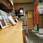 ブンブン食堂 - カウンター席の様子