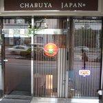 CHABUYA JAPAN SIORAHMEN BRANCH - CHABUYA JAPAN