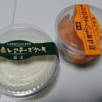 藤屋 - 料理写真: