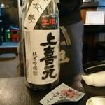麦酒庵 - 炭干しサバ
