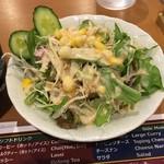 ナマステ朝霞 - サラダ