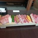 焼肉のさこま - ちょっと贅沢盛り(4266円)