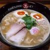 ラーメン人生 JET600 - 料理写真:【鶏煮込みそば + 半熟味付玉子】¥750 + ¥100