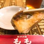餃子の店 もも - カリッと香ばしい!!