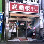武蔵家 - 店舗外観 2018.3.15