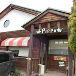 trattoria Pippo -