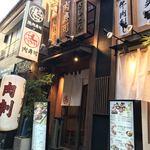 大宮 肉寿司 - 外観
