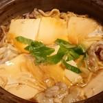 寿美吉 - 肉豆腐