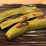 目黒 日本酒バル いと。 - 焼きそら豆