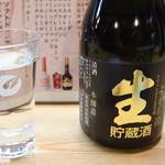 寿司・うなぎ 羽子吾 - 冷酒(生酒 嬉長 本醸造)