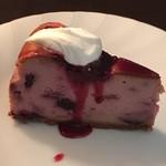 珈琲おーるど - ケーキは、3種のベリー入りベリーベリーチーズ