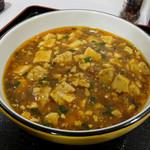 中国料理 布袋 - 麻婆麺
