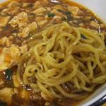 中国料理 布袋 -