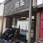 味の店 翔屋 -