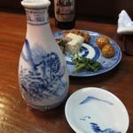 樽平 - 大辛口やんちゃ男酒 800円 (2018.2)