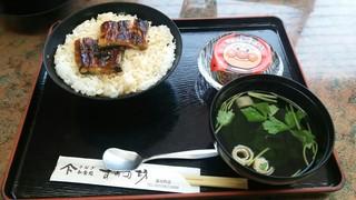 すみの坊 富田町店 - お子様うな丼(吸物付)