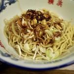 満州王 - よだれ麺