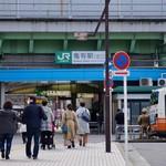 つけ麺 道 - 亀有駅