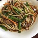 台湾料理 来来来 - 料理写真:レバニラ炒め