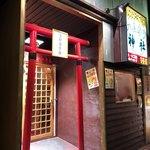 ハムカツ神社 -