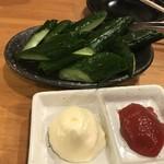 庄内ホルモン - 梅きゅう380円税別