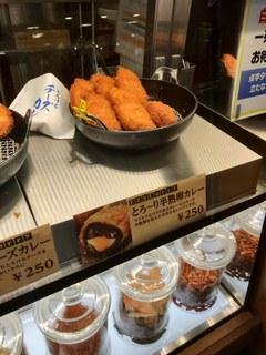 咖喱&カレーパン 天馬 - 鍋に入っている