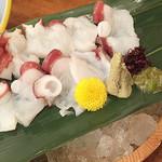 Hokkaidoubussan -