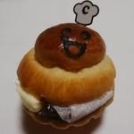 クロスロードベーカリー - ブリオッシュあんバター