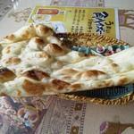 インド料理 ヒマラヤン - ナン