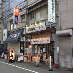 駅前豚骨ラーメン ニネンヤ - JR環状線福島駅近く