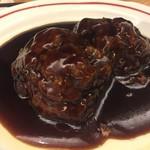 希須林 - 黒酢のゲンコツ酢豚