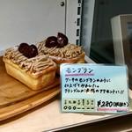 ROUTE271 - 店内ポップ
